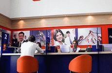 Тарифы РКО Промсвязьбанка для юридических лиц