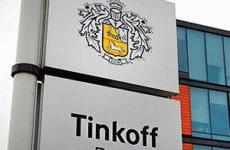 Как открыть расчетный счет для ИП и ООО в Тинькофф Банке